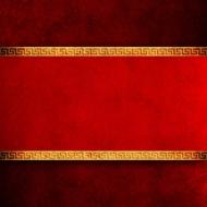 rote Tapeten
